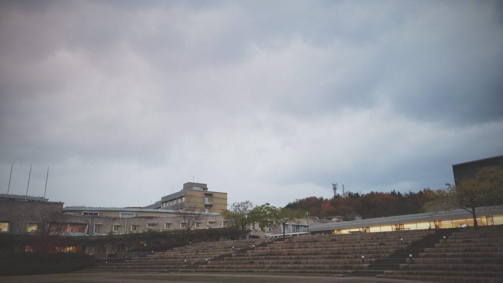 鳥取環境大学風景